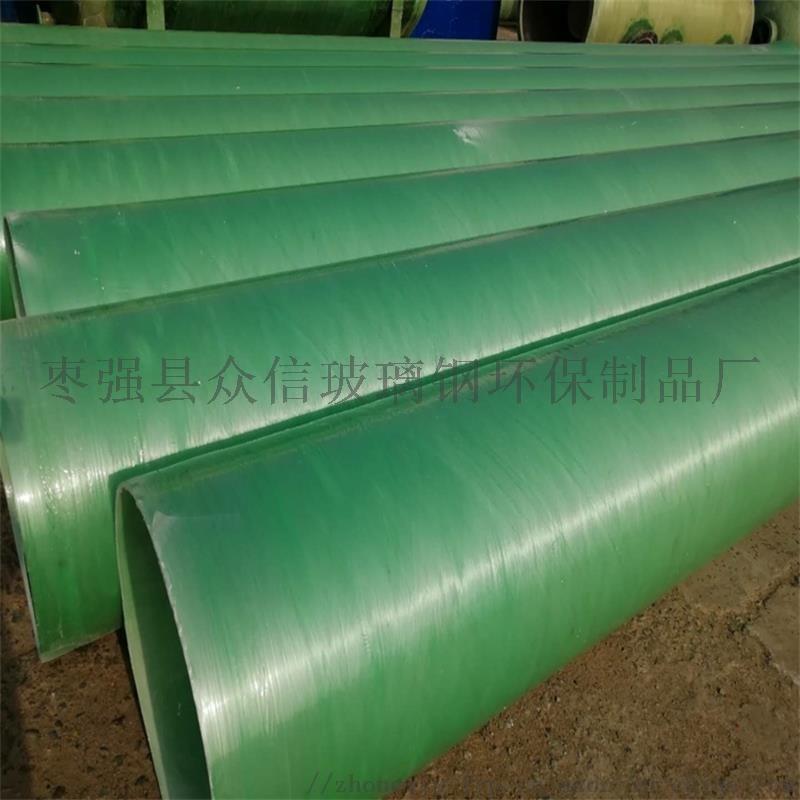 玻璃鋼管道玻璃鋼夾砂管道玻璃鋼壓力管