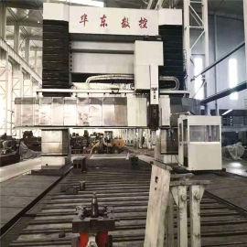 供应大型二手龙门高速数控铣床5x20米经济实用型龙门加工镗铣机床价格