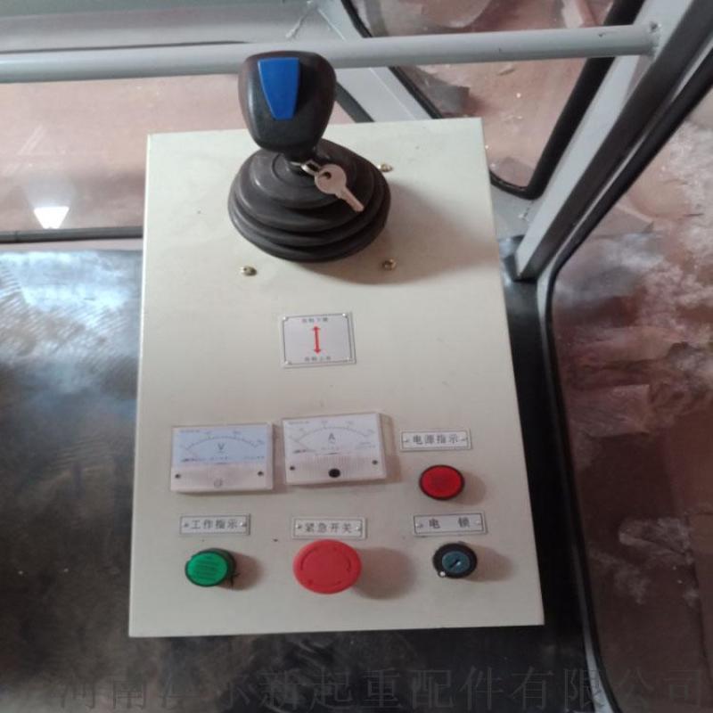 THQ1系列联动控制台  司机室联动操作台