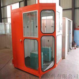 行车司机室 驾驶室 起重机配件 加工定制