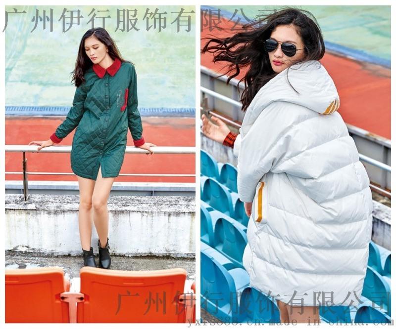 法爾莎18秋冬品牌折扣女裝尾貨走份廣州哪有貨源