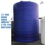 20吨塑料水塔 20立方pe塑料桶 20T化工桶
