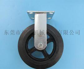 重型4寸5寸6寸8寸固定定向铁芯橡胶轮 厂家直销