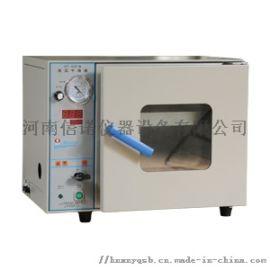 南京真空干燥箱,真空干燥箱厂家直销