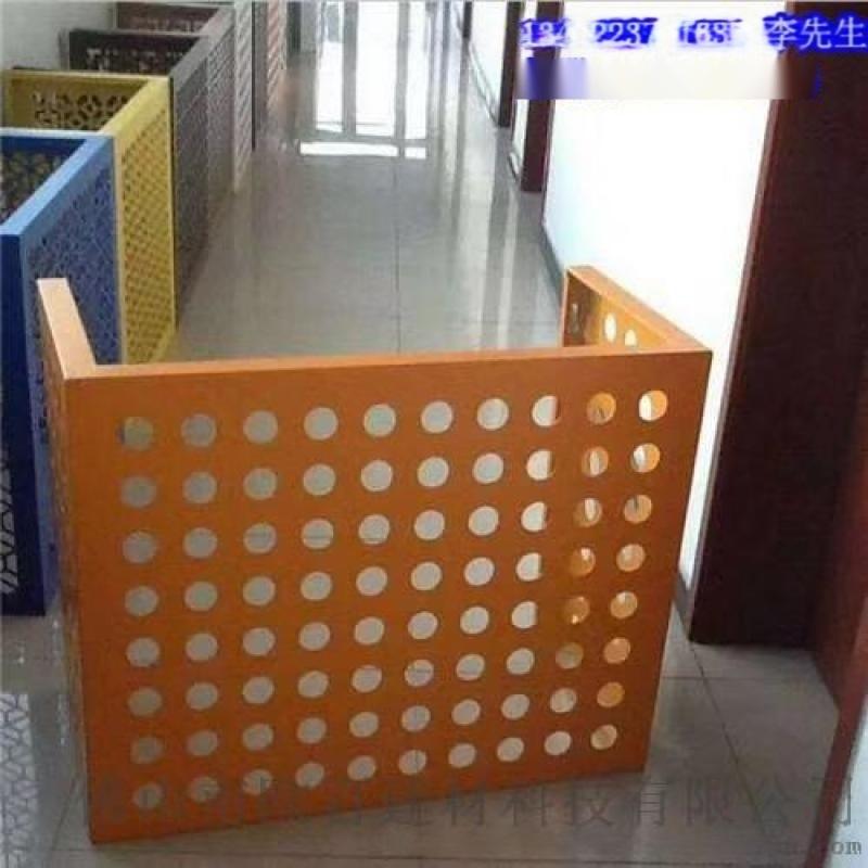 長期供應外牆空調罩鋁單板 鏤空鋁單板優質生產廠家