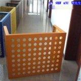 长期供应外墙空调罩铝单板 镂空铝单板优质生产厂家