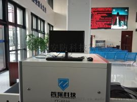 X光射线安检机供应/莆**检机销售/泉州安检机/宁德安检机/福州安检机/厦门安检机