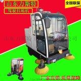座驾式扫地机 物业环卫清扫车 手推式吸尘扫地机