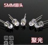 致贏直銷LED直插5MM草帽白燈1600-1800MCD