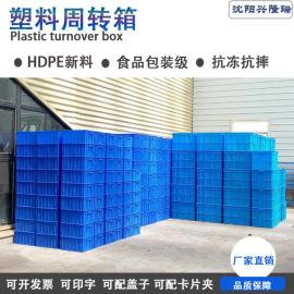 阜新塑料箱厂家,物流周转箱-沈阳兴隆瑞