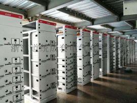 大同MNS低压抽出式配电柜 山西开关柜 大同配电箱