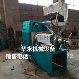 130型全自动榨油机 韩式液压香油机 核桃压榨机