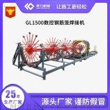绵阳数控钢筋笼滚焊机生产厂家