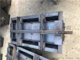 水泥隔离墩模具 优质隔离墩模具厂家