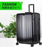 铝框拉杆箱三件套20寸/24寸/28寸外贸行李箱