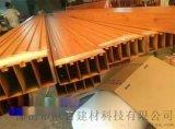 走廊通道鋁方通吊頂生產商 木紋色鋁方通定製