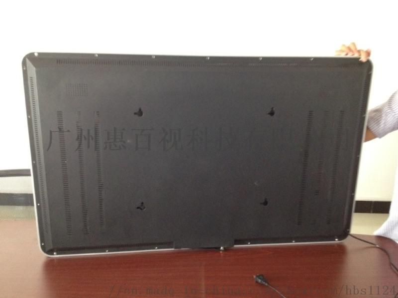 惠百视49寸液晶壁挂背光一体机广告机安卓广告机