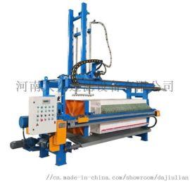 厢式压滤机,膈膜压滤机,污泥压滤机,过滤机