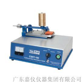 CanNeed-CSRT-100 涂层耐刮伤测试仪
