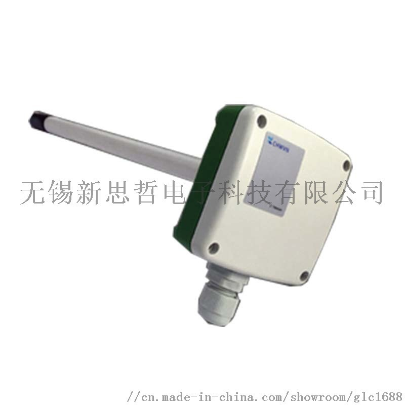 一体式管道风速传感器风速变送器风速仪W410A2