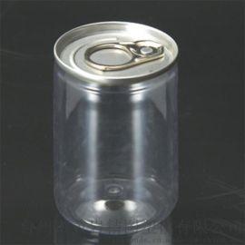 食品包装PET塑料易拉罐