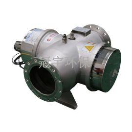 吉林省中压紫外线消毒器进口灯管