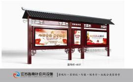 安徽芜湖广告垃圾箱垃圾亭厂家直销