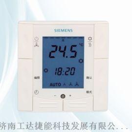 RDF302西門子聯網溫控器