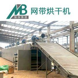 新品上市带式动物饲料颗粒干燥设备厂家工艺成熟运行稳