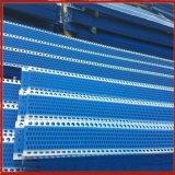 煤場鋼性防風網 生產雙峯抑塵網 鍍鋅板防風抑塵網