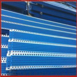 镀锌板防风抑尘网, 镀锌板防风抑尘网价格, 镀锌板防风抑尘网厂家