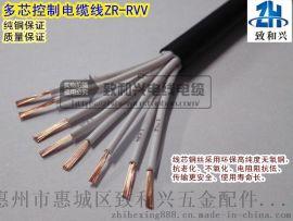国标RVV8*1平方电源线 全铜软护套电缆线白色带编号信号线控制线