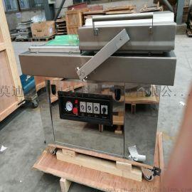 供应400型双室真空包装机 内抽真空包装机 单室真空包装机