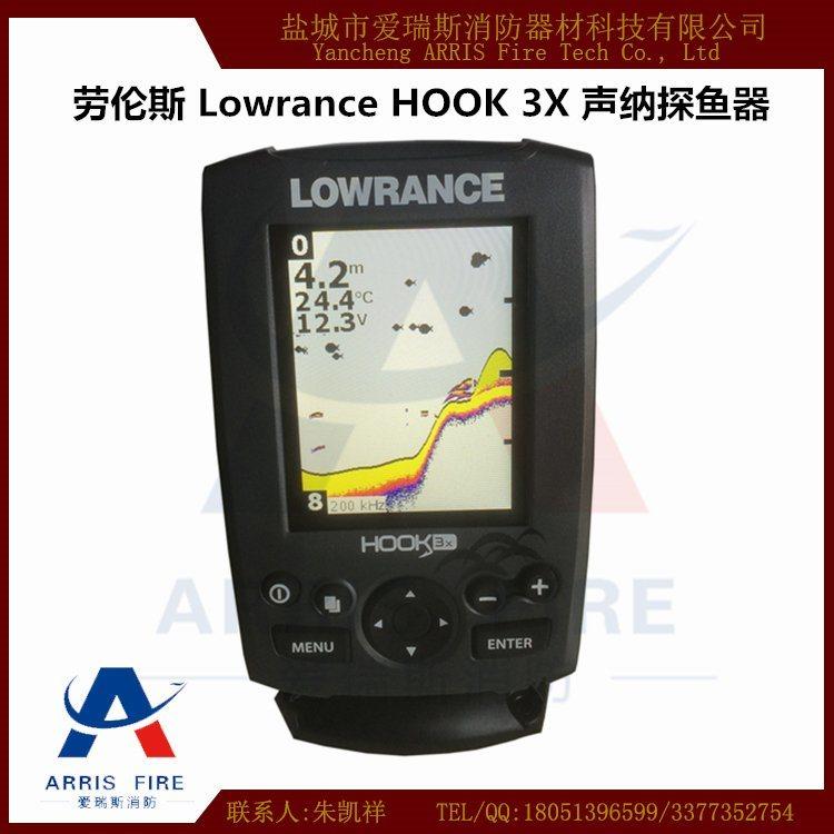 劳伦斯 Lowrance HOOK 3X 船用声纳探鱼器 渔探仪