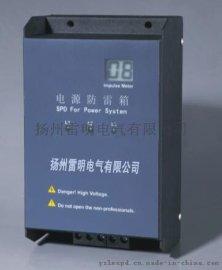 监控三相uc380v电源防雷箱100ka型
