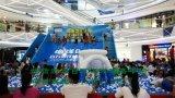 百萬海洋球生產廠家,大型海洋球海洋球滑梯池項目怎樣,價格