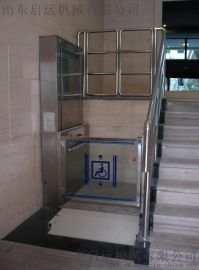 启运 厂家推荐残疾人升降机 家用小型简易电梯别墅区专业**电梯