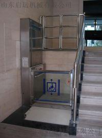啓運 廠家推薦殘疾人升降機 家用小型簡易電梯別墅區專業  電梯