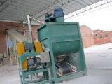 化工粉体混合设备 大型粉体卧式搅拌机厂家