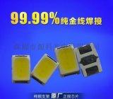 3020冷白光贴片 led发光产品3020 150MA灯珠