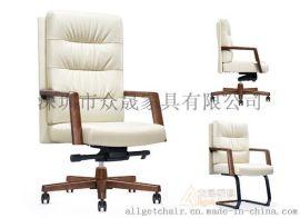 **办公座椅 豪华老板电脑椅定制 CEO办公椅批发