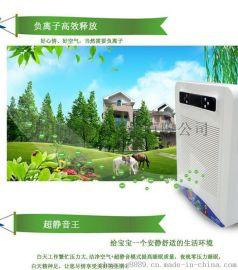 厂家直销 空调净化器—空调净化精灵 空调+空气净化器