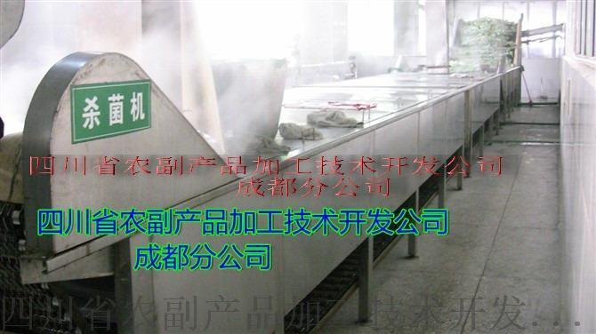 【竹筍生產設備】水煮筍生產設備,清水筍生產設備