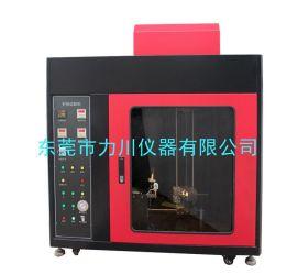 针焰试验仪,针焰试验箱,针焰燃烧试验机,阻燃测试仪,燃烧试验机