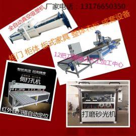 全自动双工位真空吸塑机PVC覆膜机软包成型机厂家