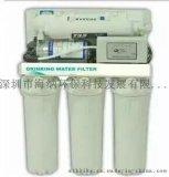 海纳环保HN-C-2智能家庭厨房纯水机