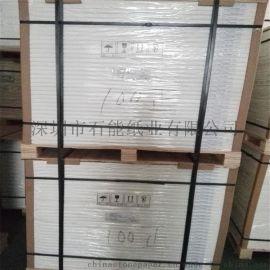 供应168克防水环保纸 适合笔记本 记事本 便笺 挂历 墙纸 标签