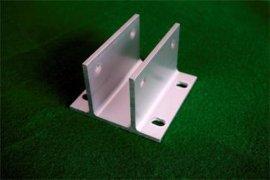 铝合金光伏支架-底座