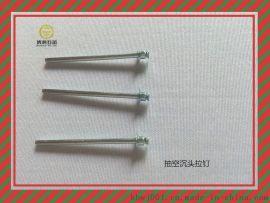 江苏机箱机柜用双沉头抽芯铆钉|双面沉头抽芯铆钉