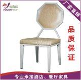 创意椅子家具定制钢铁金属时尚酒店客厅外贸促销金属家具